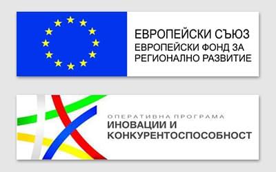 """""""Публична покана"""" по проект Подобряване на производствения капацитет в Пикник-17"""